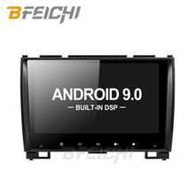 Android 9.0 PX30 auto dvd per Haval Hover Great Wall H5 H3 auto radio gps naviagtion car multimedia lettore dvd(China)