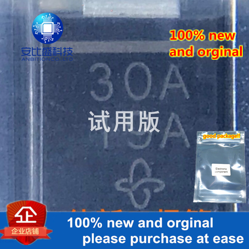 20pcs 100% New And Orginal 1.5SMC30AHE3/9AT DO214AB Silk-screen 30A 30V One-way TVS Protecting Tube  In Stock
