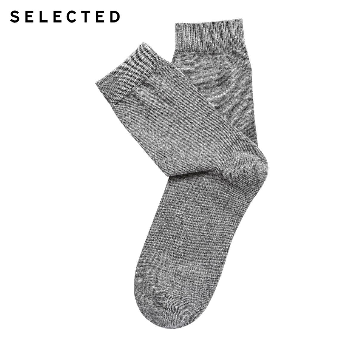 SELECTED Men's Pure Color Three-pack Grey Socks  A 41831Q511