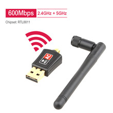 Realtek-Adaptador USB 2,0 de 600Mbps, receptor Wifi de 2,4G y 5G, Ethernet, RTL88CU, Lan, Dongle, tarjeta de red con antena giratoria