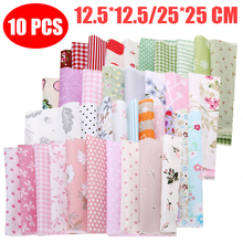 Hot Sale 10pcs New Mix Cotton Fabric Material Joblot Value Bundle Scraps Offcuts Quilting For DIY Sewing woodworking from offcuts