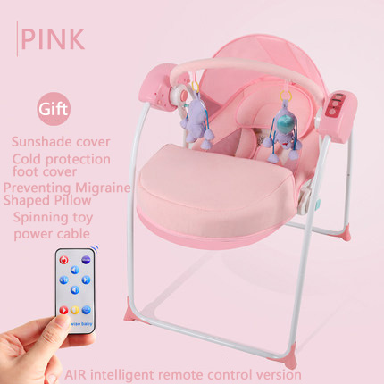 Baby Electric Rocking Chair With 5pcs Free Gifts   Baby Artifact Newborn Sleepy Recliner Comfort Chair Shake Sound Shaker