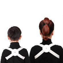 Multifunctional Intelligent Orthosis Kyphosis Correction Belt Posture Back Correction Device Invisible Belt цена 2017