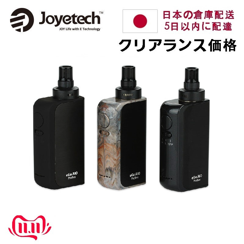 Japan Sending Joyetech EGo AIO ProBox Kit 2100mAh Battery 2ml Capacity All-in-One E-cig Kit Top Filling Vs Ego Aio Box
