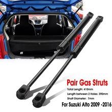 2pcs Car Rear Tailgate Boot Gas Lift Support Struts bar for Suzuki Alto HA25 HA35 2009 2010 2011 2012 2013 2014 2015 2016