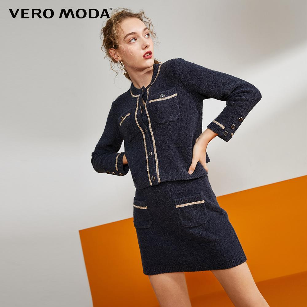 Vero Moda Women's OL Style Knitted Short Jacket | 319313576