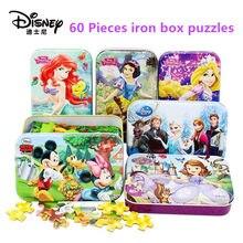 Disney-rompecabezas de madera de Mickey y la princesa de la nieve, 60 piezas, juguete educativo de aprendizaje para niños, regalo