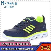 MMnun 3=2 Kids Shoes Boy Shoes Kids Sneakers Kids Children's Shoes For Boys Spring 2019 Sports Shoes PU Leather Size 31 36 ML386|Sneakers|Mother & Kids -