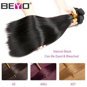 Image 3 - ישר שיער חבילות עם סגירה ברזילאי שיער Weave חבילות שיער טבעי חבילות עם סגירת Beyo ללא רמי הארכת שיער