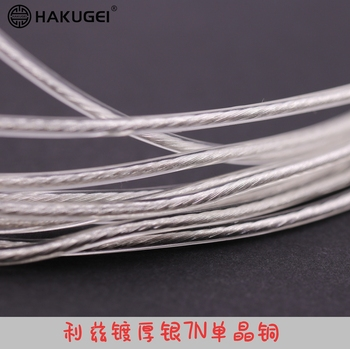 litz Thick silver plated 7N single crystal copper DIY fever headphone line base 30core 22awg 1.6mm 6meter