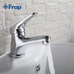 FRAP mini elegante lavabo de baño grifo de latón grifo de agua del fregadero mezclador de cromo acabado F1013 F1036