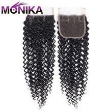 Zamknięcie Monika brazylijskie zamknięcie kręcone 130% gęstość uzupełnienie splotu ludzkich włosów nierealne włosy szwajcarska koronka zamknięcie Natural Color