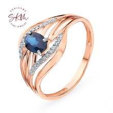 Skm 14k 18k кольца для женщин сапфировые обручальные с цветком