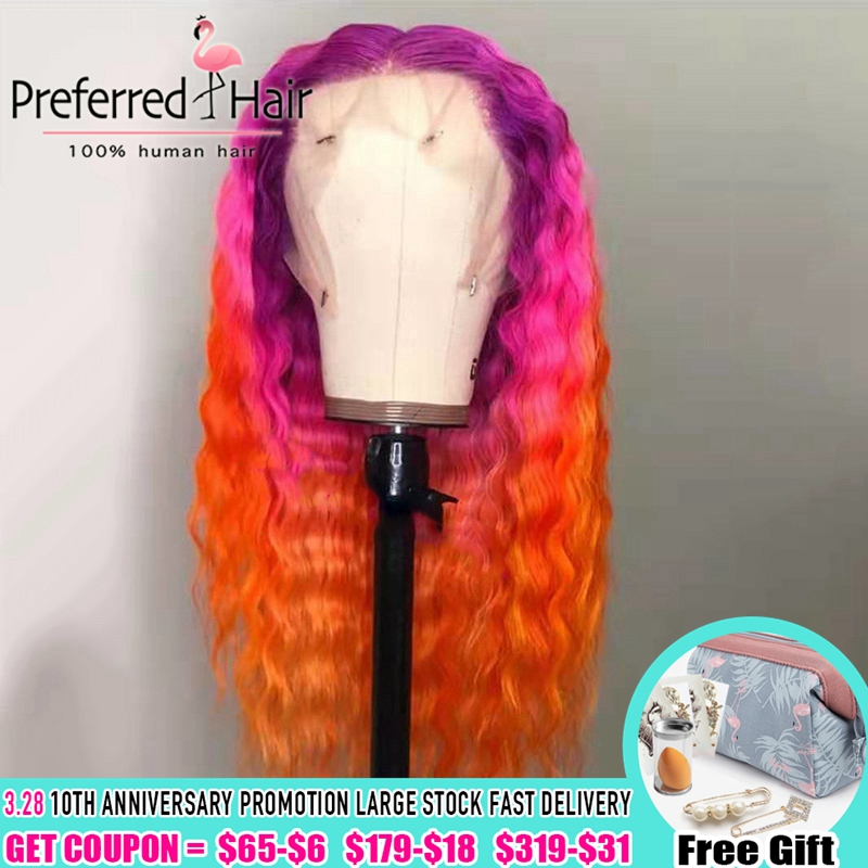 Preferred Ombre Lace Front Wig Preplucked Blonde Blue Pink Highlight Wig Remy Brazilian Curly Human Hair Wigs For Black Women