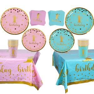 Image 2 - 1st מסיבת יום הולדת דקור ילדים 1 2 3 יום הולדת שמח באנר 2 1 אחד שנה יום הולדת מסיבת ראשון יום הולדת ילד ילדה תינוק מקלחת דקור