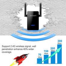 Беспроводной wi fi ретранслятор 300 Мбит/с 24g 2 * 5dbi высокие