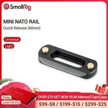 "SmallRig מיני (6mm דק) מצלמה שחרור מהיר נאט""ו רכבת (48mm) כדי הר נאט""ו מלחציים 2172"