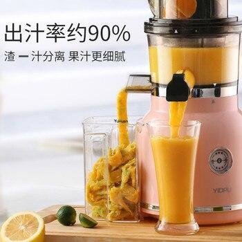 220 В Бытовая многофункциональная соковыжималка автоматическая соковыжималка для фруктов и овощей машина соковыжималка для апельсинов