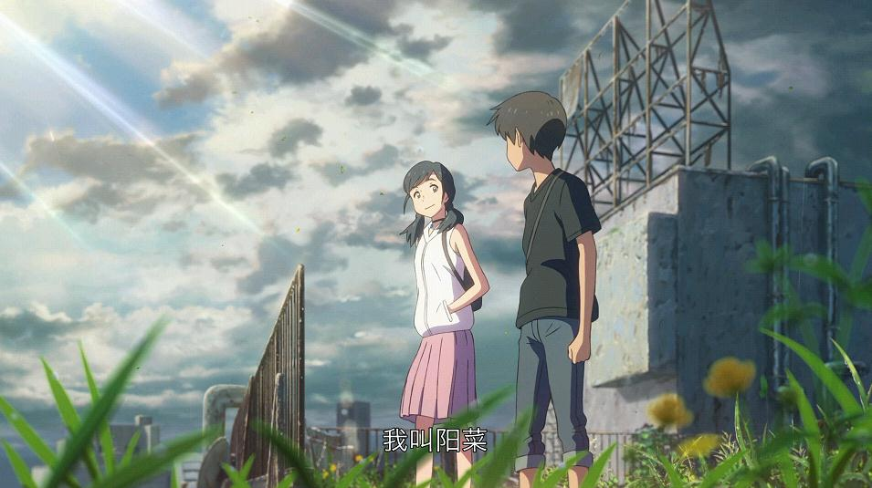 天气之子BD 日语原盘中字1080P
