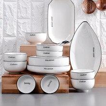 Керамическая посуда, набор столовых тарелок, круглые белые простые фруктовые Непроливающиеся миски, суповый поднос для еды, тарелки креативного дизайна
