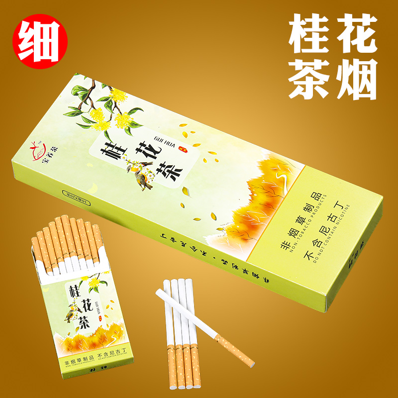 Hot Selling Tea Smoke Osmanthus Tea Mixed Flavor Men and Women Health Cigarettes Do Not Contain Nicotine and Tobacco