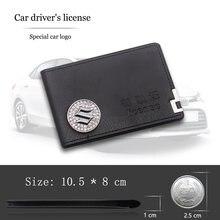 Кожаный чехол для автомобильного водительского удостоверения
