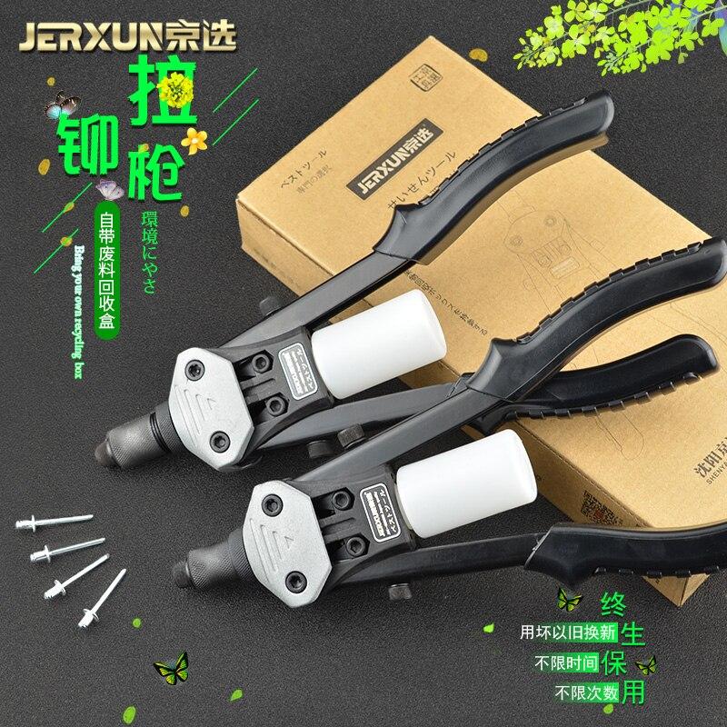 JERXUN Manual Riveting Gun Two-Handed Riveting Gun Riveting Rivet Rivet Grab Rivet Machine To Save Effort Core Riveting Gun