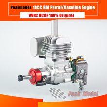 VVRC RCGF 10cc бензиновый/бензиновый двигатель с задней/боковой выхлопной трубой 10ccRE / 10ccBM для радиоуправляемой модели самолета