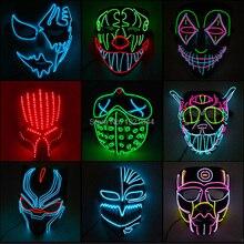 35 סגנון חדש ליל כל הקדושים המפלגה מסכה זוהר קרנבל LED מסכת למסיבה צבעים זוהר מסכת ליל כל הקדושים קישוט