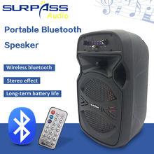 Портативный bluetooth динамик стерео звук громкий muisc плеер