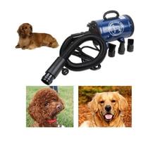 BS2400 טיפוח מייבש לכלבים נמוך Noice כלב מייבש כוח חזק חיות מחמד מייבש Stepless מהירות לייבוש כלבים ספינה מארה רוסיה