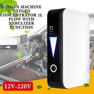 Image 2 - Portable Oxygen Machine Oxygen Concentrator 1L Flow With Nebulizer Ventilator Sleep Function Oxygen Generator Maker