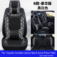 (Front + Rear) Special Leather car seat covers For Toyota Corolla Camry Rav4 Auris Prius Yalis Avensis auto accessories car