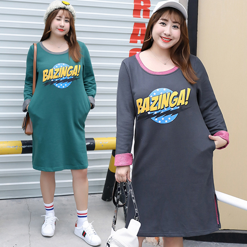 Sold Out Lower Rack! Large Size Korean-style INS-Style Contrast Color Hoodie Skirt Plus-sized Skirt A Generation Of Fat A109