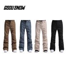GSOU зимние мужские лыжные штаны, уличные теплые водонепроницаемые ветроустойчивые дышащие штаны, одноцветные зимние штаны для сноубординга