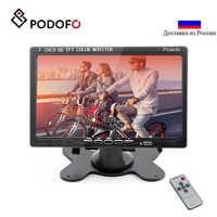 "Podofo 7 ""HD LCD Mini Computer & TV Display CCTV Sicherheit Überwachung Bildschirm hdmi lcd monitore mit HDMI/ VGA/Video/Audio"