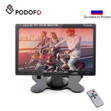 """Podofo 7 """"HD LCD minikomputer i telewizor wyświetlacz CCTV ekran nadzoru bezpieczeństwa hdmi monitory lcd z HDMI/VGA/wideo/Audio"""