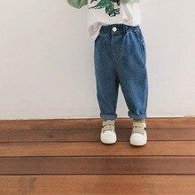 Осенние свободные однотонные универсальные джинсы для мальчиков модные мягкие джинсовые штаны для маленьких девочек От 1 до 7 лет