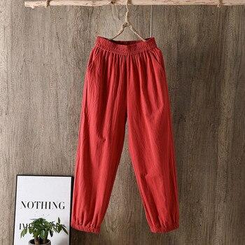 Pockets red