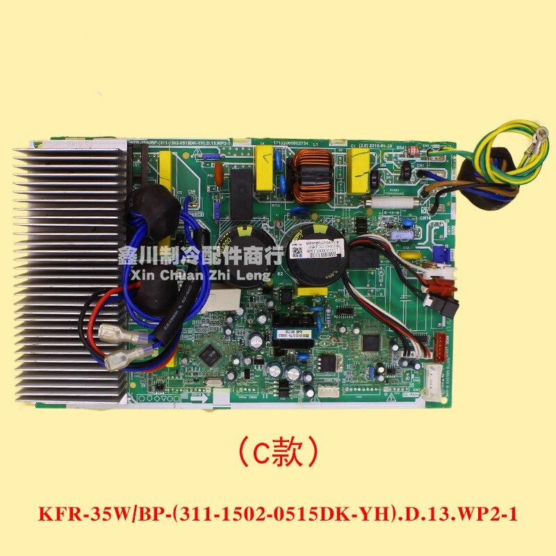 Для компьютерной платы KFR-35W KFR-35W/BP KFR-35W/BP-(311-1502-0515DK-YH).D.13.WP2-1 хорошая работа