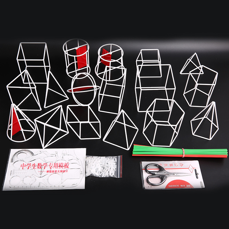 18PCS Solid Geometry Teaching Geometric Model Teaching Aids Present Portable Auxiliary Line Mathematics Teaching Aids