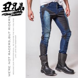 Image 3 - Uglybrosฤดูใบไม้ร่วงฤดูหนาวกางเกงยีนส์รถจักรยานยนต์กางเกงป้องกันเกียร์กลางแจ้งขี่สำหรับการเดินทางกางเกงมอเตอร์ไซด์Motocross Motoกางเกง