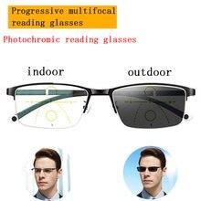 Ультра светильник солнцезащитные фотохромные мульти фокус очки