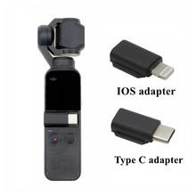 Adaptateur de Smartphone de connexion de données de poche OSMO pour câble de foudre et câble de type c pour pièces de rechange de cardan de poche DJI Osmo