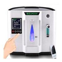 DEDAKJ-generador concentrador de oxígeno DE-1A, máquina generadora de oxígeno para el cuidado, con manual en inglés, 1L-7L