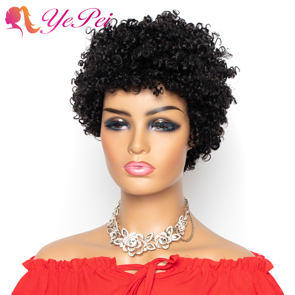 Short Kinky Curly Wig Brazilian Remy Human Hair Wigs Full Machine Made Wig 130% Density For Women Natural Color Yepei Hair
