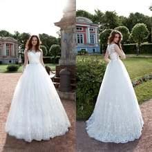Размера плюс ТРАПЕЦИЕВИДНОЕ свадебное платье es с вырезом лодочкой