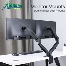 LVDIBAO Dual LCD Monitor Desktop Stand Fully Adjustable Air Spring Arm Mounting Bracket Fit Up To 27'' Loading 2-6kg