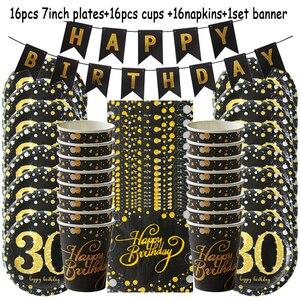 Image 5 - 30 40 50 주년 기념 일회용 식기 세트 생일 축하 파티 장식 성인 30/40/50/60 세 파티 용품
