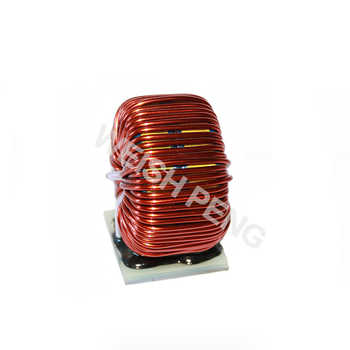 APF-L-1mh30A Doubl rings  high power magnetic ring inductor ferrosilicon inductor APF output filter inductor - DISCOUNT ITEM  5% OFF All Category